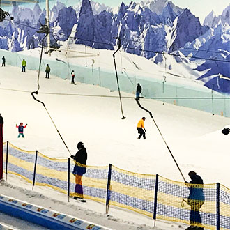 Chill Factore - the ski slope